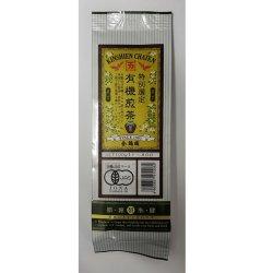 画像1: 煎茶(有機栽培)100g