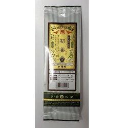 画像2: 煎茶(初香)100g(送料を抑えた郵便レター配送・3本まで)3M