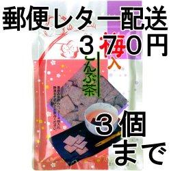 画像1: 角切こんぶ茶(梅)(送料を抑えた郵便レター配送・3本まで)3M