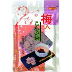 画像1: 角切こんぶ茶(梅)